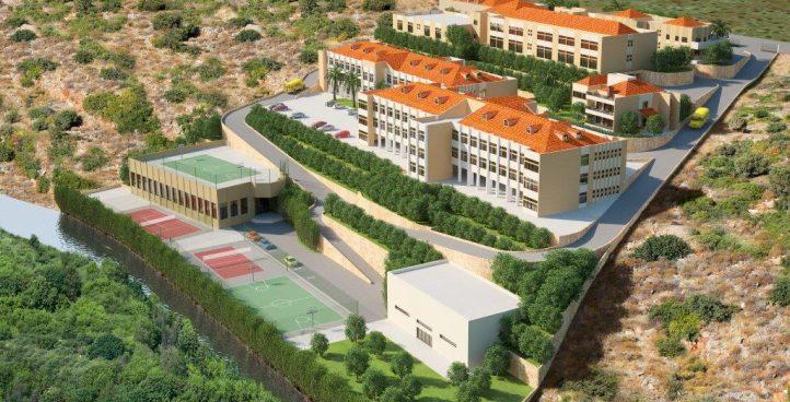 SCHOOLS, HOTELS & HOSPITALS