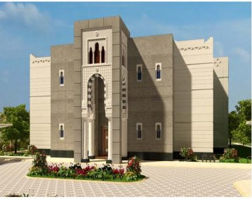 3 Cover Bamako embassy