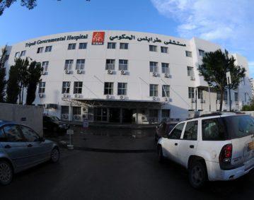 tripoli public hospital